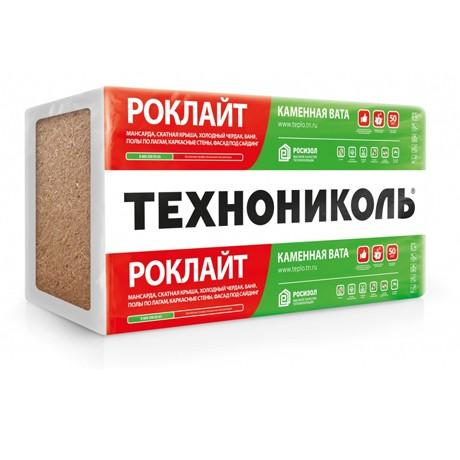 Утеплитель  РОКЛАЙТ (1200*600*50)уп-8шт