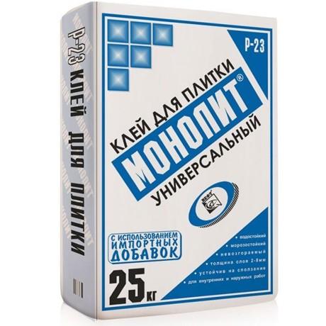 Клей Монолит д/плитки унив. Р-23 (25кг)