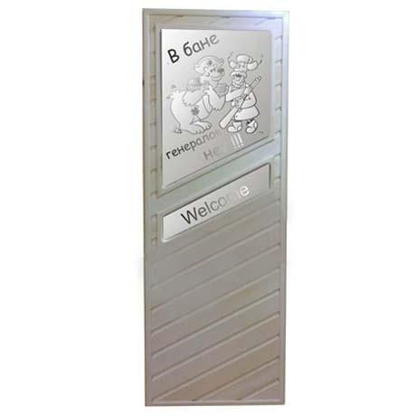 Дверь банная H-18 1800*700 Липа