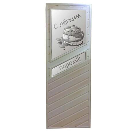 Дверь банная H-16 1800*700 Липа
