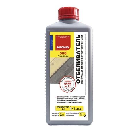 Неомид 500 (1кг.) отбеливающий состав для древесины