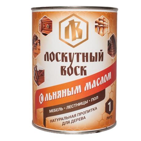 Лоскутный воск с льняным маслом 1 л (д/внут.обработки)
