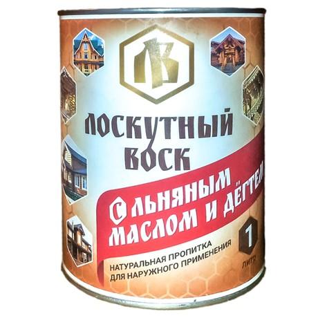 Лоскутный воск с льняным маслом и дёгтем 1 л (д/наруж.обработки)