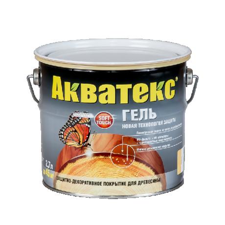 Акватекс-гель защит.-декор. покрытие д/дерева 2,7л Б/Ц