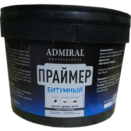 Праймер битумный 1/3 кг