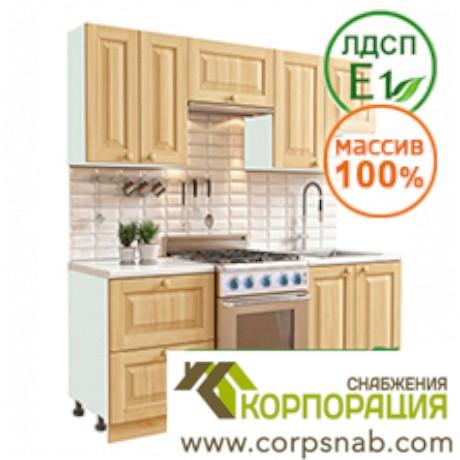 Кухня Эконом корпус ЛДСП фасад массив сосны 1,2м*2,14м бесцветный лак без столешницы